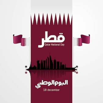 Celebração do dia nacional do qatar com marco e bandeira