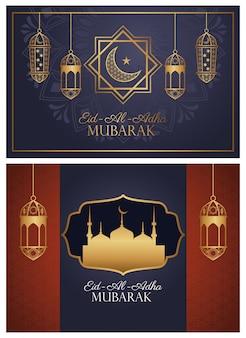 Celebração do eid al adha mubarak com mesquita e lanternas do taj mahal