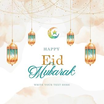 Celebração do eid mubarak com a bela lanterna do arco-íris e a lua crescente