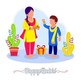Celebração do festival de rakshbandhan na índia. ilustração feliz rakhsabandhan.