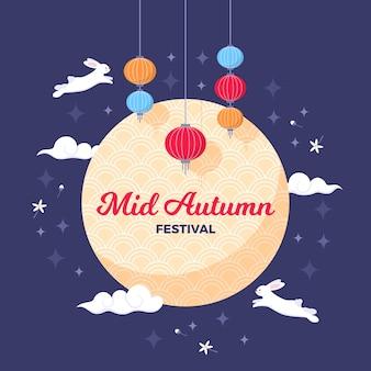 Celebração do festival do meio do outono