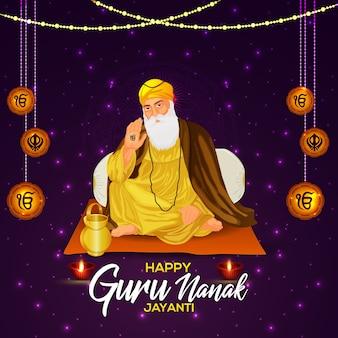 Celebração do nascimento do primeiro guru sikh