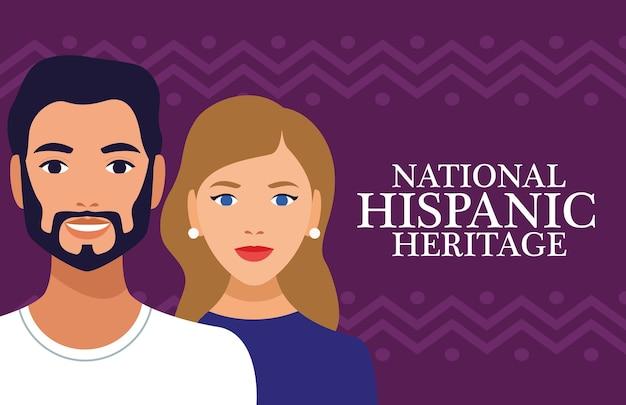 Celebração do patrimônio hispânico nacional com cena de casal e letras.