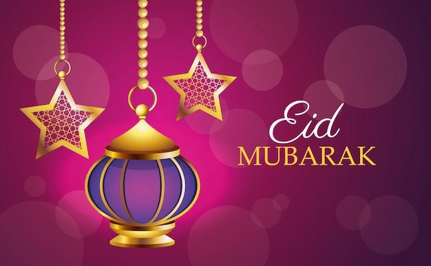 Celebração do ramadã kareem com lâmpada e estrelas penduradas