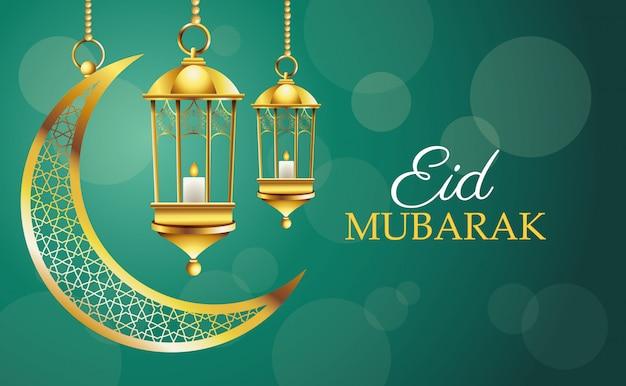 Celebração do ramadã kareem com lâmpadas e lua