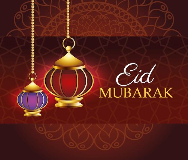 Celebração do ramadã kareem com lâmpadas penduradas ilustração