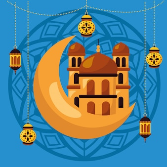 Celebração eid mubarak