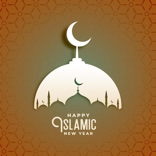 Celebração islâmica de ano novo em estilo árabe