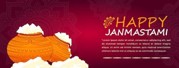 Celebrações felizes do janmashtami