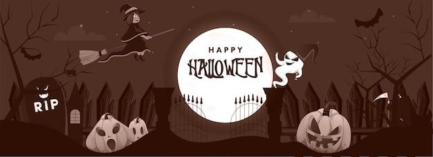 Cemitério de lua cheia fundo marrom com bruxa voadora, fantasma de desenho animado, abóboras assustadoras e ceifador na ocasião da festa de halloween.