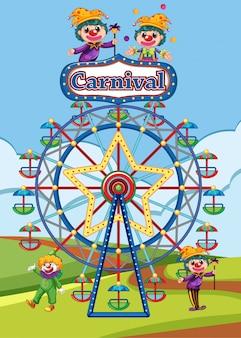 Cena com roda gigante e palhaços na ilustração do parque