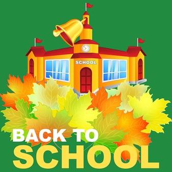 Cena de outono vetorial com uma folha de bordo e o prédio da escola