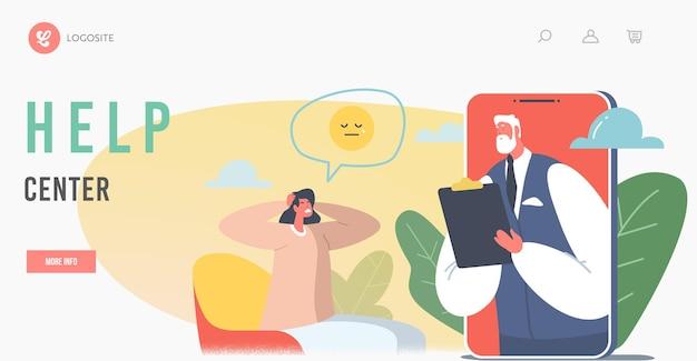Centro de ajuda em psicoterapia, modelo de página de destino de consulta online. médico psicólogo personagem ouvir paciente ansioso na tela do smartphone resolver problemas mentais. ilustração em vetor desenho animado