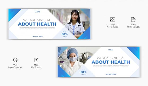 Centro de saúde médico hospitalar mídia social postar página de capa do facebook timeline modelo de banner de site on-line