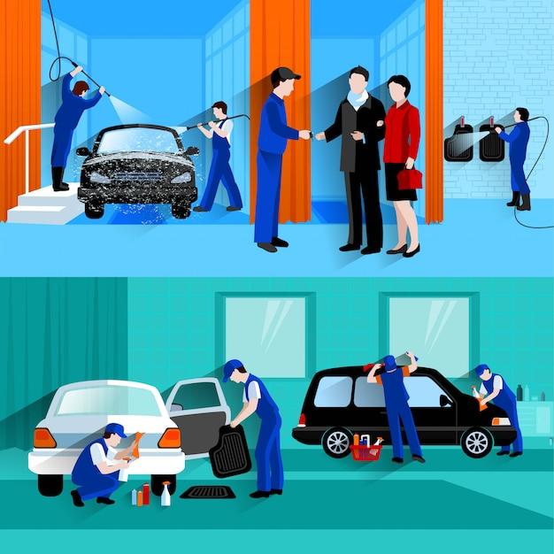 Centro de serviço completo de lavagem de carro 2 banners planas com clientes e spray de detailers sem água