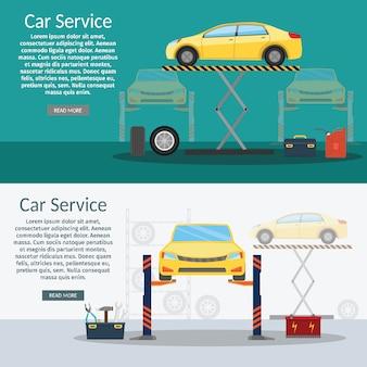 Centro serviço de carro mecânico com reparo check-up de veículos bandeiras horizontais planas máquina de ilustração e roda