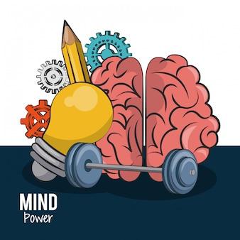 Cérebro humano, com, dumbbell, e, bulbo, luz, com, engrenagens, vetorial, ilustração, desenho gráfico