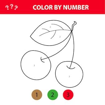 Cereja - página de pintura, cor por números. planilha para educação. jogo para crianças pré-escolares.