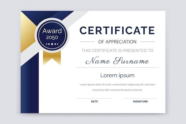 Certificado acadêmico moderno e profissional de design de modelo de prêmio de reconhecimento.