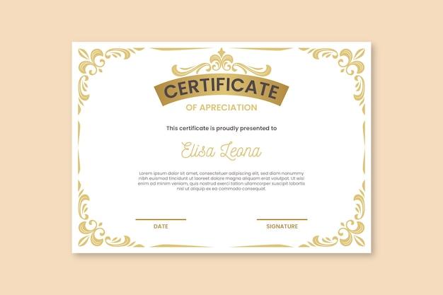 Certificado com elegantes ornamentos de ouro