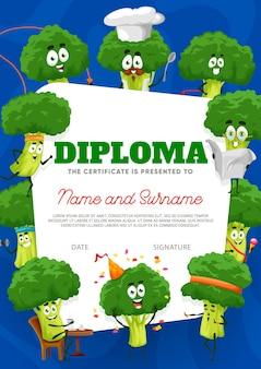 Certificado de diploma infantil personagem de desenho animado de brócolis
