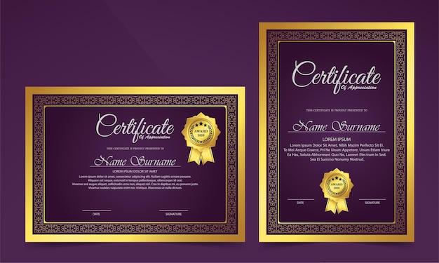 Certificado de luxo roxo estilo de design clássico