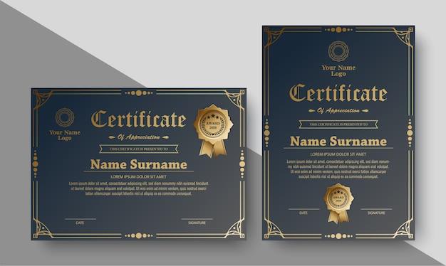 Certificado de prêmio de luxo com ornamento de moldura