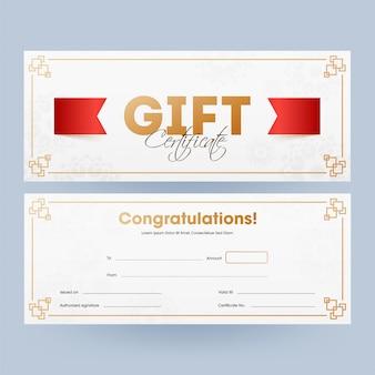 Certificado de presente ou layout de voucher na frente e vista traseira.