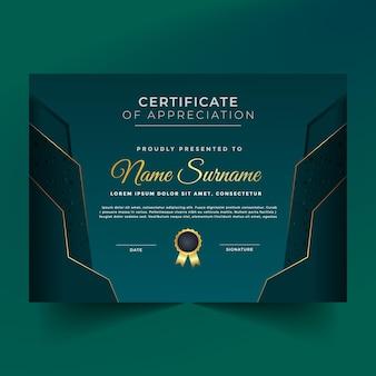 Certificado de realização premium inteligente e abstrato