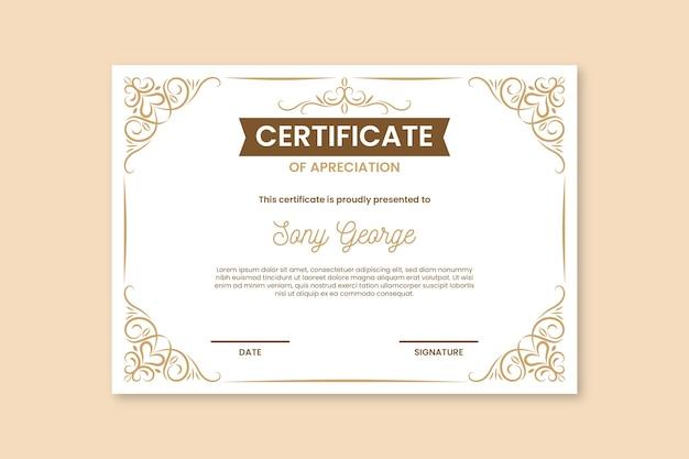 Certificado elegante com ornamentos de ouro