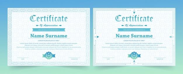 Certificado elegante diploma conjunto vintage retrô