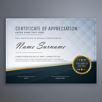 Certificado moderna prêmio de design de modelo de valorização