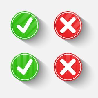Certo errado e ícones de marcas de seleção. aceite e rejeite. certo e errado. isolado no fundo branco prêmio