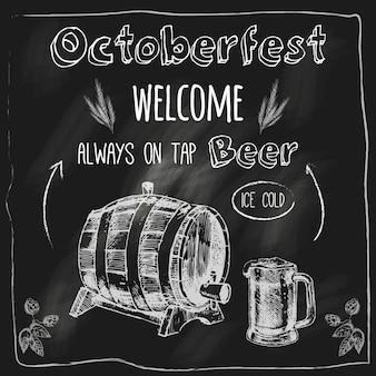 Cerveja de sabor de barril de carvalho fresco de octoberfest gelo frio com lanches gratuitos publicidade ilustração em vetor esboço lousa