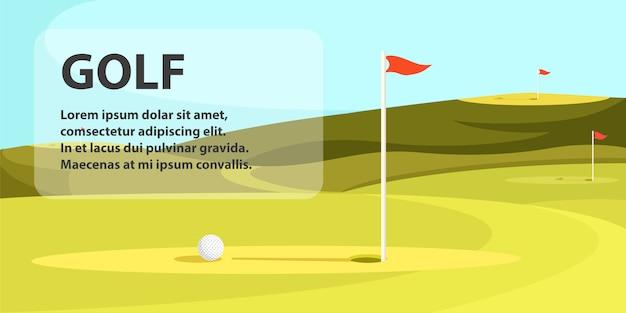 Céu azul e campo verde do golfe com furo e bandeira.