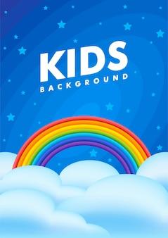 Céu noturno de crianças com um arco-íris, nuvens e estrelas.