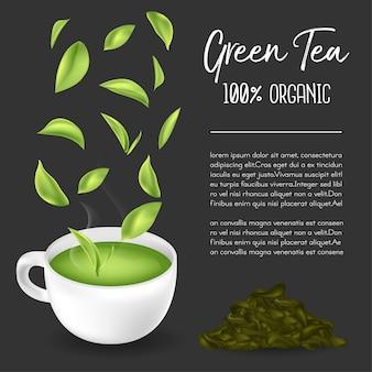 Chá verde, folha de chá verde