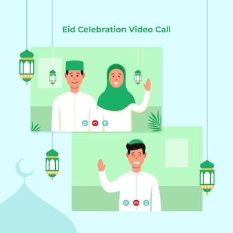 Chamada de vídeo em tela dupla para a celebração do festival islâmico de eid mubarak