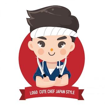 Chef de menino pequeno japão
