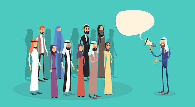 Chefe de homem de negócios árabe