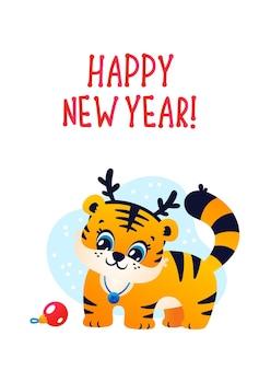 Chifres de veado de tigre fofo personagem símbolo feliz ano novo ilustração engraçada cartão pôster banner flyer