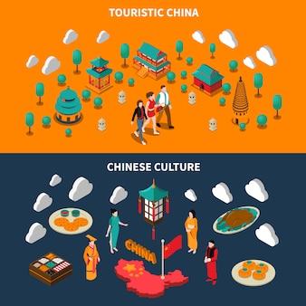 China banners isométricas turísticas