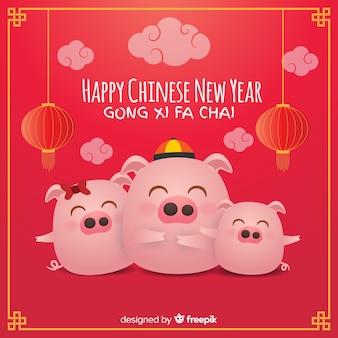 Chinês mais recente 2019 fundo