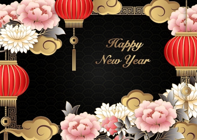 Chinês retrô ouro roxo rosa relevo peônia flor lanterna nuvem e estrutura de treliça.