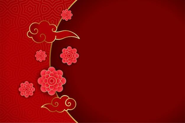 Chinês tradicional com flores e nuvens