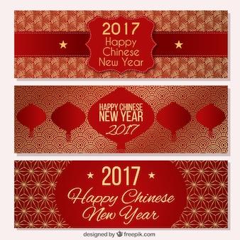 Chineses novos banners fantásticos ano com detalhes dourados