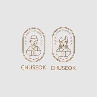 Chuseok cumprimentando duas pessoas coreanas com o conceito de arte de linha