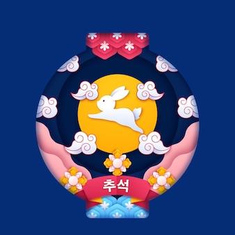 Chuseok na ilustração do estilo de papel