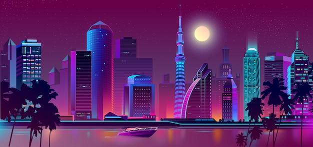 Cidade noite roxo
