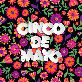 Cinco de maio. fundo abstrato flores com ornamentos étnicos e manchete. padrão mexicano.